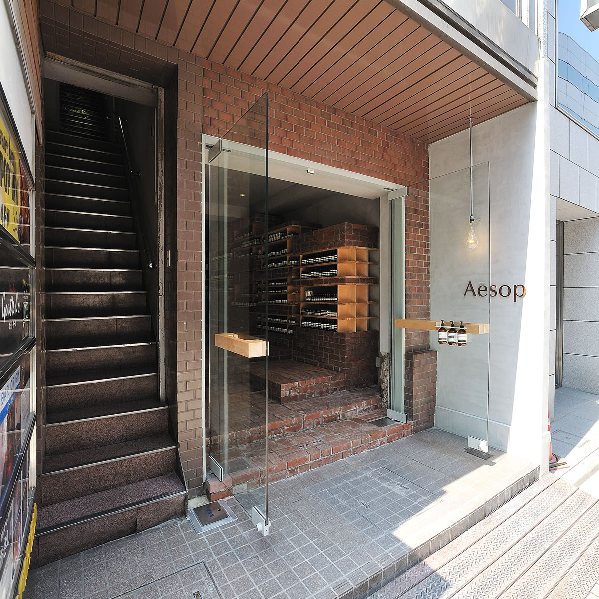 Aesop Ginza Schemata Architects Jo Nagasaka
