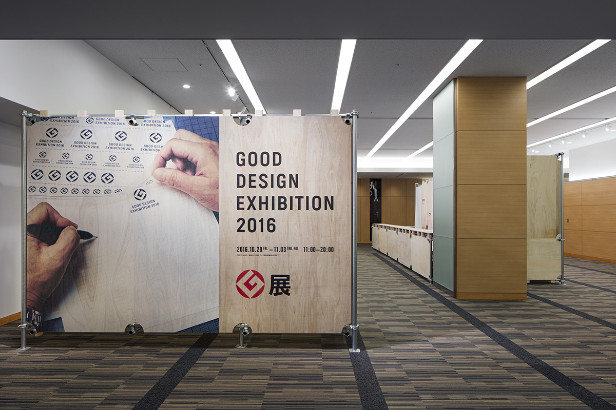 Good Design Exhibition 2016 Schemata Architects Jo